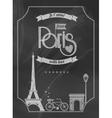 Love Paris chalkboard retro poster vector image vector image