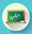 blackboard icon welcome back to school theme flat vector image vector image