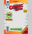 comic book cover page template cartoon pop art vector image