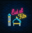 eid al fitr greeting card with with mosque dome vector image
