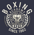 fight club boxing gym academy vector image vector image