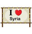 I love Syria vector image vector image