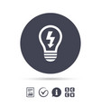 light lamp sign icon bulb with lightning symbol vector image vector image