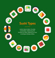 sushi banner card circle vector image vector image