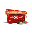 valentines day sale up to 50 off red banner in vector image