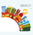 beirut lebanon city skyline with color buildings vector image vector image