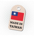 hang tag made in taiwan with flag on isolated vector image vector image