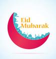 ramadan kareem background religion holiday vector image
