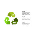 infographic template recycle arrows sign vector image vector image
