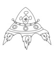 Unidentified Flying Object UFO vector image