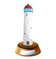 A tower trophy vector image vector image
