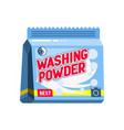 laundry flat color icon washing product cleaning vector image