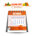 october 2017 quarterly calendar vector image vector image