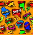 set comic style speech bubbles with phrases vector image vector image