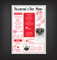 Valentine party invitation restaurant Food flyer vector image vector image