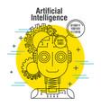 artificial intelligence robot code binary gear vector image vector image