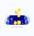 cash back concept vector image vector image
