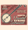 oriental string music instruments banner vector image vector image