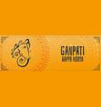 ganesh chaturthi mahotsav indian festival banner vector image vector image