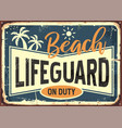 beach lifeguard on duty retro summer sign vector image vector image