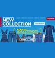 denim clothing web banner vector image