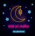 eid al-adha greeting card vector image vector image