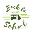 logo for school bus tag with green bus emblem vector image