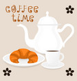 logo for white ceramic cup of hot vector image vector image