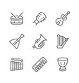 set line icons of music instruments vector image vector image
