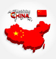 china 3d map and flag vector image vector image