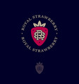 royal strawberry logo leaves like crown r s vector image
