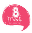 8 of march for greeting card vector image vector image