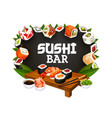 japanese food menu asian sushi and rolls bar vector image vector image