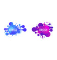 abstract liquid shape fluid design vector image vector image