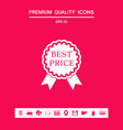 best price label icon with ribbons graphic vector image