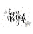 hand lettering new 2018 year label - happy vector image vector image