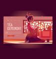 tea ceremony cartoon landing page asian restaurant