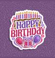 logo happy birthday vector image vector image