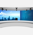news studio with city background in day time