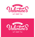 valentines day lettering in white and pink colors vector image vector image