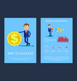 way to success and investment vector image vector image