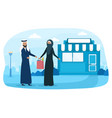 arab family is standing near grocery store vector image