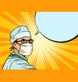 a male doctor in a medical mask vector image