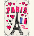 banner with parisian eiffel tower and flag vector image
