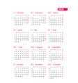 calendar for 2019 year with week numbers on white vector image vector image