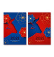 chinese new year 2021 red blue papercut card set vector image vector image