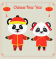 greeting card with chinese year two cute pigs a vector image