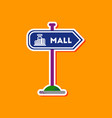 paper sticker on stylish background mall sign vector image