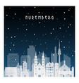 winter night in nuremberg night city vector image vector image