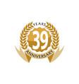 39 years ribbon anniversary vector image vector image